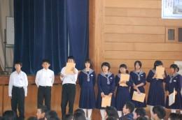 変換 ~ sho-chu-kouryu5.19. 002