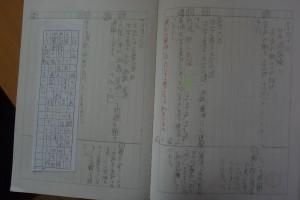 DSC_1986_01