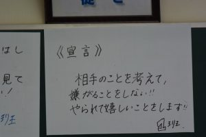 dsc_8139_01