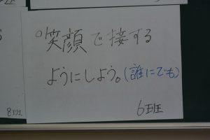 dsc_8140_01
