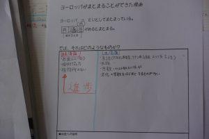 dsc_8163_01